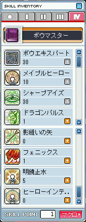 MapleStory 2009-06-28 22-50-28-19.png