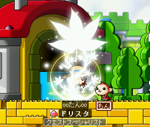 MapleStory 2009-06-28 22-50-46-39.png