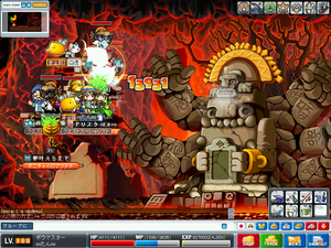 MapleStory 2009-07-05 13-56-24-50.png