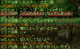 MapleStory 2009-07-17 22-14-47-81.png