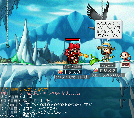 MapleStory 2009-07-17 23-30-56-12.png