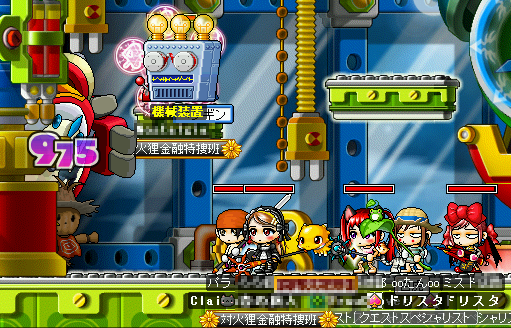 MapleStory 2009-07-18 00-01-18-60.png