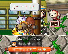 MapleStory 2009-07-26 21-19-31-35.png