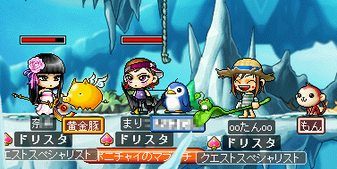 MapleStory 2009-07-26 23-38-01-64.png