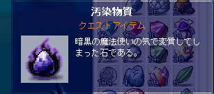 MapleStory 2009-08-01 11-50-25-20.png