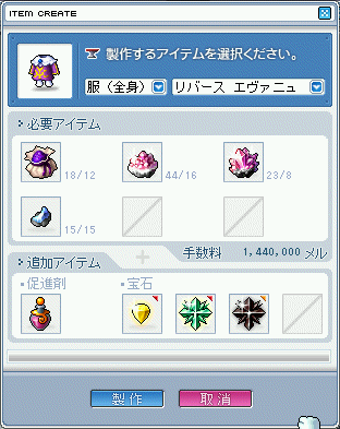 MapleStory 2009-08-01 21-29-25-41.png