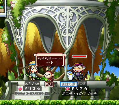 MapleStory 2009-08-01 22-52-52-22.png