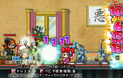 MapleStory 2009-08-08 20-48-59-26.png