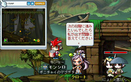 MapleStory 2009-08-09 00-18-34-09.png