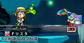 MapleStory 2009-08-11 16-37-10-81.png