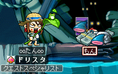 MapleStory 2009-08-14 16-37-34-78.png
