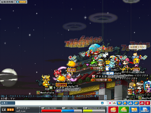 MapleStory 2009-08-23 21-02-32-37.png