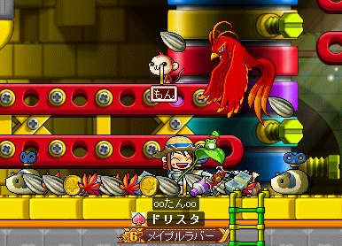 MapleStory 2009-08-29 20-10-00-17.png