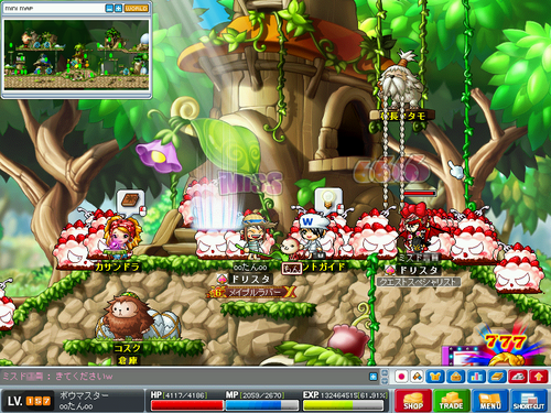 MapleStory 2009-08-30 01-34-59-12.png