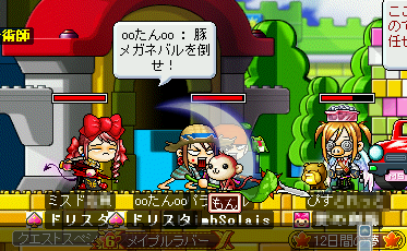 MapleStory 2009-09-05 01-42-30-92.png