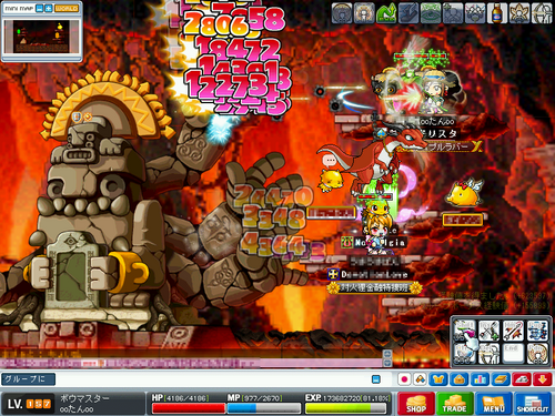 MapleStory 2009-09-05 19-46-02-14.png