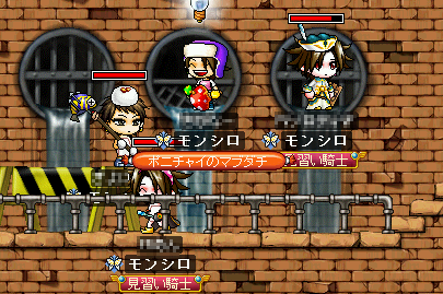 MapleStory 2009-09-11 23-43-10-20.png