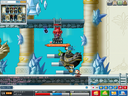 MapleStory 2009-09-12 02-20-36-06.png