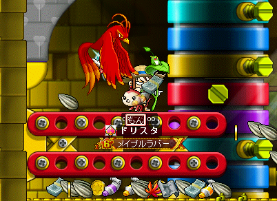 MapleStory 2009-09-13 16-57-01-98.png