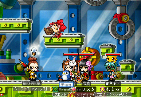 MapleStory 2009-09-19 01-40-47-48.png