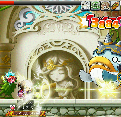 MapleStory 2009-09-21 20-45-35-41.png