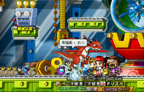 MapleStory 2009-09-24 22-03-39-47.png