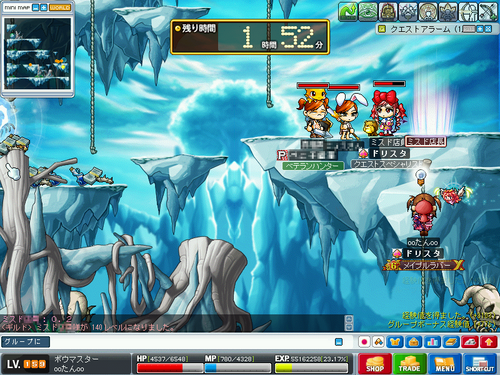 MapleStory 2009-09-25 00-00-17-89.png