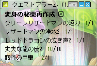 MapleStory 2009-09-26 00-24-54-37.png