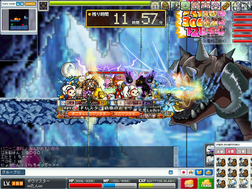 MapleStory 2009-09-26 08-23-31-31.png