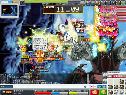 MapleStory 2009-09-26 09-11-43-04.png