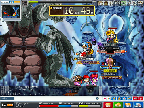 MapleStory 2009-09-26 09-31-33-68.png