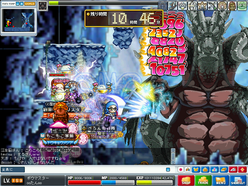 MapleStory 2009-09-26 09-35-00-45.png