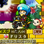 MapleStory 2009-10-04 20-48-18-35.png