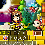 MapleStory 2009-10-04 20-48-24-07.png