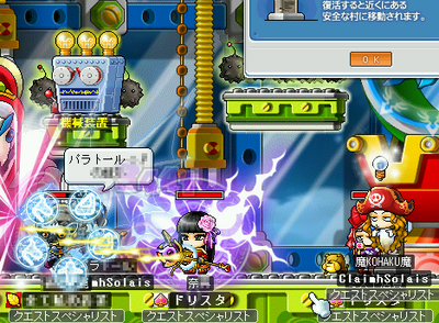 MapleStory 2009-10-09 23-38-18-87.png