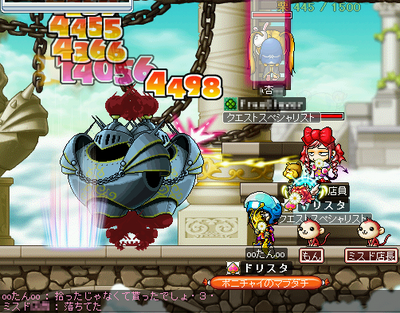 MapleStory 2009-10-10 01-31-28-84.png
