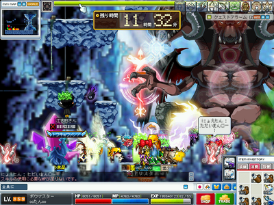 MapleStory 2009-10-10 10-19-34-10.png