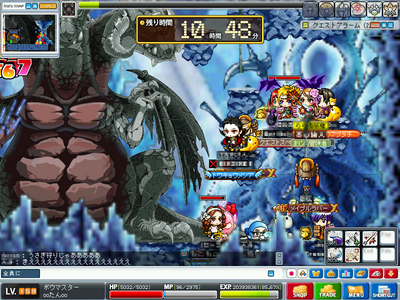 MapleStory 2009-10-10 11-04-01-12.png