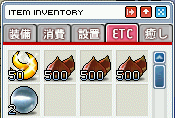 MapleStory 2009-10-11 21-23-16-76.png