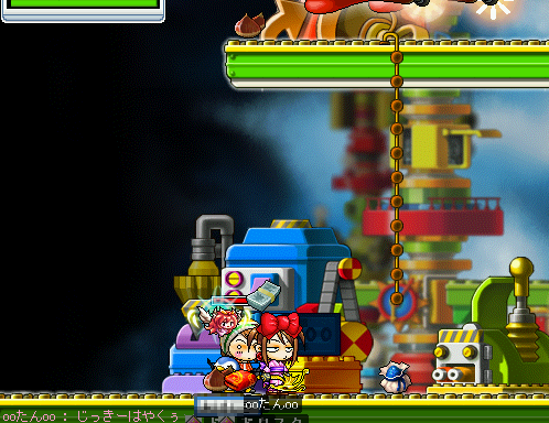 MapleStory 2009-10-12 23-55-18-18.png