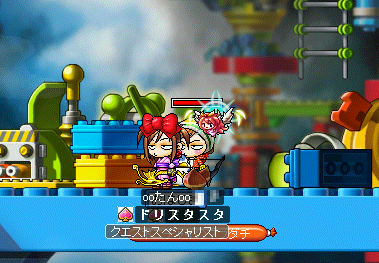 MapleStory 2009-10-12 23-58-01-18.png