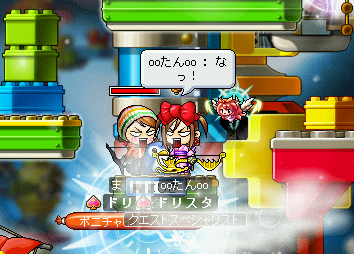 MapleStory 2009-10-13 00-10-49-18.png