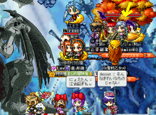 MapleStory 2009-10-17 09-22-43-31.png