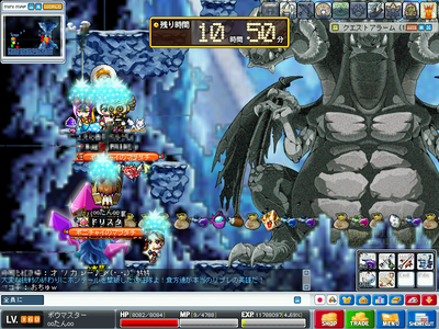 MapleStory 2009-10-17 09-30-15-73.png