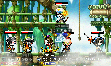 MapleStory 2009-10-17 14-27-57-95.png