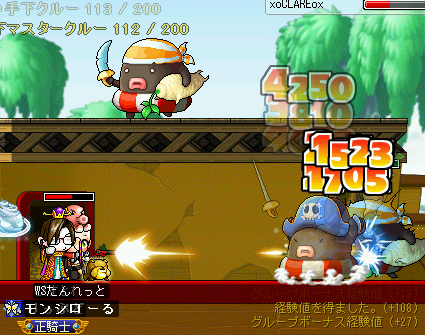 MapleStory 2009-10-17 14-55-00-95.png