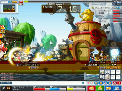 MapleStory 2009-10-17 15-58-14-46.png