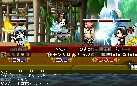 MapleStory 2009-10-17 15-58-52-17.png