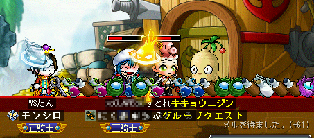 MapleStory 2009-10-17 16-12-40-03.png