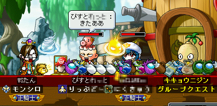 MapleStory 2009-10-17 16-59-00-04.png